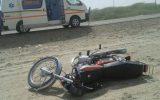 تصادف پژو با موتورسیکلت در آبدانان قربانی گرفت