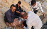سقوط از کوه در شهرستان آبدانان یک مصدوم برجای گذاشت