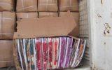 کشف ۸ میلیارد ریال پتوی قاچاق در مهران