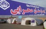 راه اندازی بیمارستان صحرایی در مرز مهران