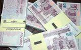 کشف بیش از ۲۸۰ میلیون چک پول های تقلبی در ایلام