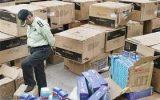 کشف ۵۴ قلم کالای قاچاق در چرداول