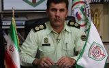 کلاهبردار اینترنتی در ایلام دستگیر شد