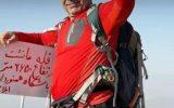ایست قلبی پایان صعود کوهنورد دهلرانی در ارتفاعات تنگه تاپو