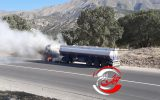 آتش سوزی تانکر حامل سوخت
