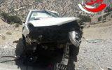 سقوط خودروی سمند به دره در محور کبیر کوه یک کشته برجا گذاشت