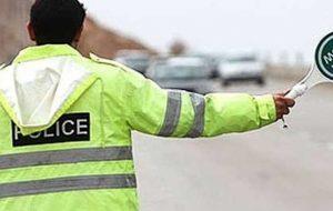 جلوگیری از حرکت خودروهای غیر بومی به سمت پایانه مرزی شهید سلیمانی