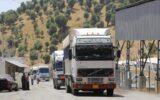 صادرات کالا در مرز مهران همچنان انجام می شود