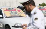 توقیف ۱۶ دستگاه وسیله نقلیه متخلف در طرح ارتقای امنیت اجتماعی ایلام