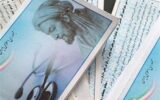 حذف دفترچههای کاغذی تامین اجتماعی در ایلام
