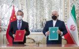 سند «۲۵ ساله» امضا شد/ توسعه و مشارکت دو کشور ترویج میشود