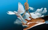 رهایی محکوم به اعدام پس از گذشت ۱۸ سال در ایلام