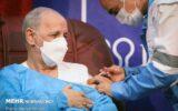 ایرانیها تاکنون چند دوز واکسن کرونا زدهاند