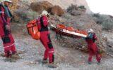 نجات فرد گرفتار شده در ارتفاعات روستای «زنجیره علیا» چرداول