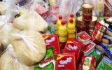 آغاز توزیع کالاهای اساسی ماه مبارک رمضان در ایلام
