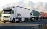 صادرات ۱۸۳ هزار تن کالا از مرز مهران