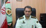 دستگیری هشت سارق حرفهای در ایلام