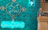 شهید بهشتی به ارتباط بدون واسطه مسئولان با مردم اعتقاد ویژه داشت