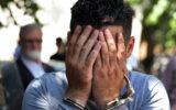 دستیگری سارق صندوق نذورات در سیروان