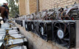 کشف مزرعه تولید ارز دیجیتال در هلیلان