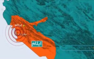 زلزله امروز صالح آباد تلفات جانی نداشته است
