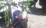 پیکر رئیس خانه مطبوعات استان ایلام در خانه ابدی آرام گرفت