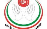 افزایش امید مردم به حل مشکلات کشور با حضور سه مدیر جهادی در راس مدیریت کشور