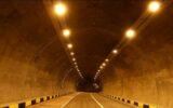 تونل اربعین ۱۰ روز دیگر بازگشایی میشود
