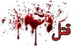 اختلافات خانوادگی در شهرستان بدره قتل ۲ نفر را رقم زد
