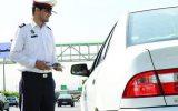 جریمه ۵۰۰ هزار تومانی ۱۵۰۰ خودرو در ایلام