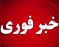 شهادت سرباز ناجا در درگیری با سارقان مسلح در  شهرستان مهران