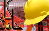 کمبود امکانات دست کارگر دکل حفاری را قطع کرد/ خدمت رسانی در شرایط سخت