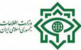دستگیری لیدرهای شرکت هرمی در ایلام