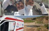 ماموریت زمینی مناطق صعب العبور اورژانس ۱۱۵