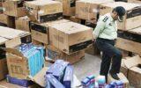 کشف ۳۸ پرونده قاچاق کالا در گمرک مهران