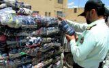 کشف پوشاک قاچاق به ارزش ۲ میلیارد ریال در مهران