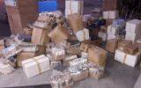 کشف ۵ هزار قلم انواع لوازم آرایشی و بهداشتی قاچاق در ایلام