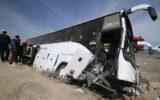 اعلام اسامی خبرنگاران مصدوم در حادثه واژگونی اتوبوس