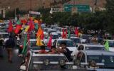 برگزاری کارناوالهای خودرویی در ایلام ممنوع