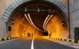 پایان عملیات حفاری تونل کبیر کوه تا دو سال آینده