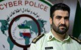 دستگیری تبلیغکنندگان فروش مجوز تردد استانی در مجازی