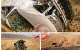 واژگونی خودرو در محور سرابله دو کشته برجای گذاشت
