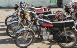 کشف ۱۰ دستگاه موتورسيکلت سرقتي و دستگيري ۴ سارق در دهلران