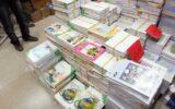 توزیع کتابهای درسی بین دانش آموزان ایلامی از امروز